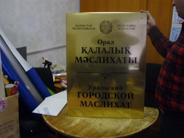 57 600 руб - Табличка