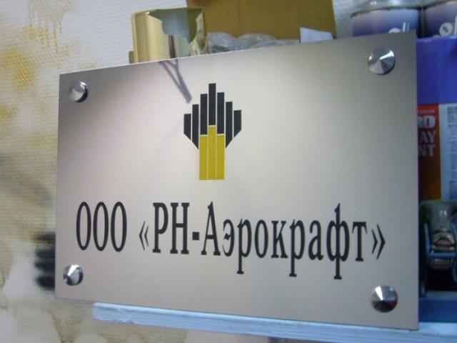 6 800 руб - Т_3 200/300
