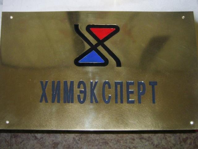 12 400 руб - Т_1 300/400