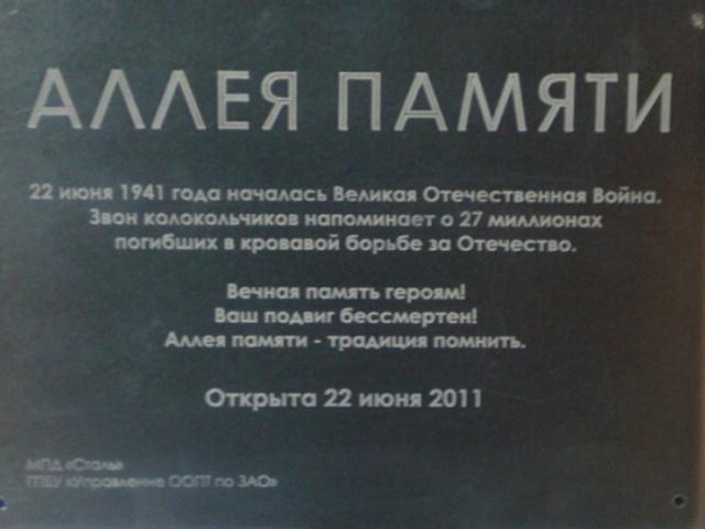 4 800 руб - Т2 300/400