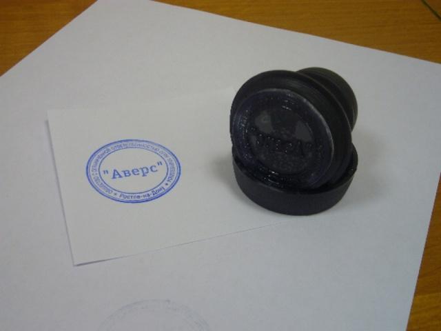 450 руб - Печать