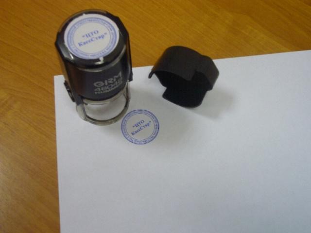 1 100 руб - Печать по оттиску