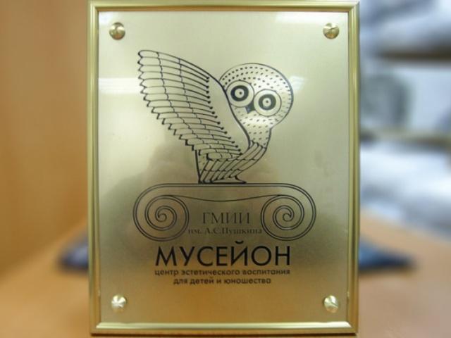 6 400 руб - T6 300/200